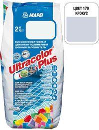 Затирка Ultracolor Plus №170 (крокус) 2 кг.