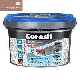 Затирка Ceresit СЕ 40 Aquastatic светло-коричневый 2 кг