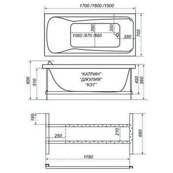 Акриловая ванна Triton Джулия-10390