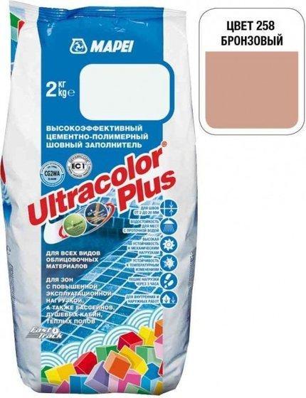 Затирка Ultracolor Plus №258 (бронзовый) 2 кг. - главное фото