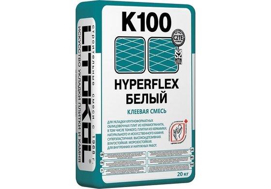 HYPERFLEX K100 Клей для укладки крупноформатных облицовочных плит из керамогранита 20 кг. - главное фото