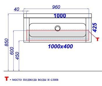 Инфинити Т10 белый КОМПЛЕКТ подвесной с раковиной Infinity 100 (Inf.01.10/001) -12306