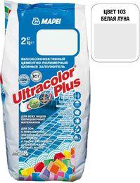 Затирка Ultracolor Plus №103 (белая луна) 2 кг.