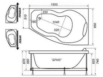 Акриловая ванна Triton Бриз (правая)-10673