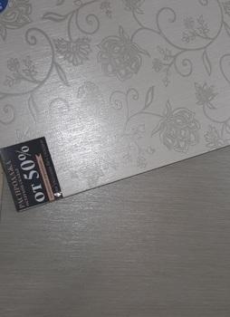 Deco Silk Blanco стена/пол-17184