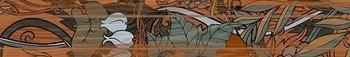Декор Тектона обрезной-12795