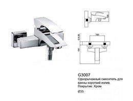 Смеситель для ванны G3007 Ф35. переключение душ - корпус/дивестор/кранбукса хром.