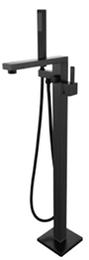 CS-51001-2(C)  Смеситель напольный отдельностоящий, Матовый Черный. Calypso