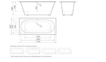 Ванна CITE 1740x800x600 мм -11309