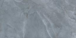 Nuvola Серый