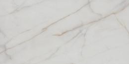 Греппи белый обрезной лаппатированный