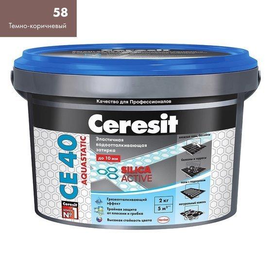 Затирка Ceresit СЕ 40 Aquastatic темно-коричневый 2 кг - главное фото