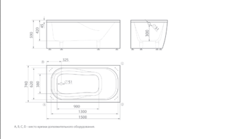 Ванна HAITI 1500×740×590 мм -11287