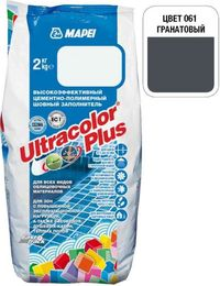 Затирка Ultracolor Plus №61(гранат) 2 кг.
