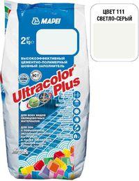 Затирка Ultracolor Plus №111 (светло-серый) 2 кг.