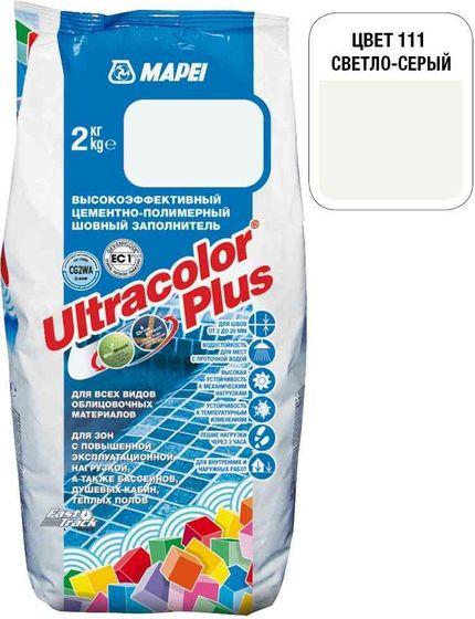 Затирка Ultracolor Plus №111 (светло-серый) 2 кг. - главное фото