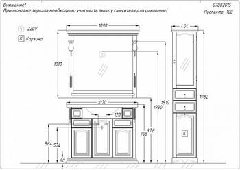 Мебель для ванной Риспекто 105 Орех антикварный Opadiris-13222