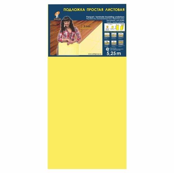 Подложка Листовая Жёлтая 2мм (Солид)  5,25 м2 1050*500*2 - главное фото