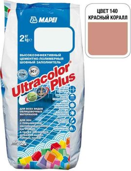 Затирка Ultracolor Plus №140 (красный коралл) 2 кг.-9649