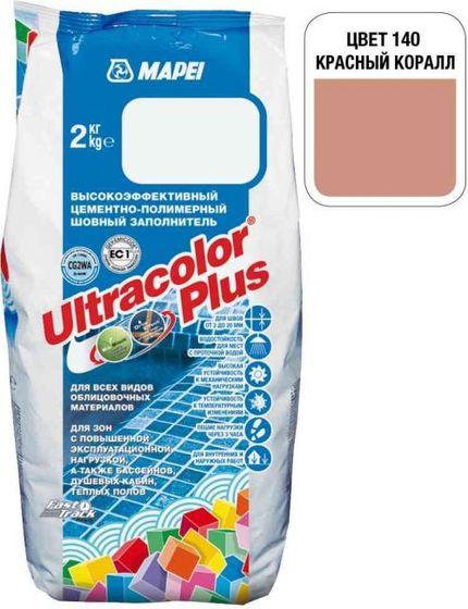 Затирка Ultracolor Plus №140 (красный коралл) 2 кг. - главное фото