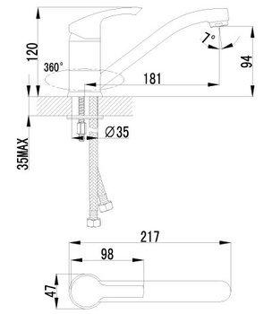 Серия plus Strike. Смеситель для кухни с поворотным изливом – LM1104C-12554