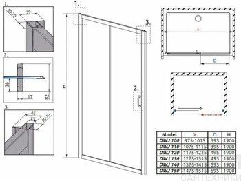 Душевая дверь Premium Plus DWJ 110*190 хром/прозр 33302-01-01N-15448