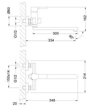 Серия AURA. Смеситель универсальный с плоским поворотным изливом 300 мм – LM0651C-12545