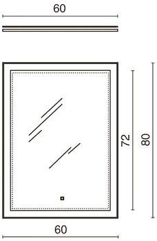 Панель с зеркалом (LED) 60х80-13578