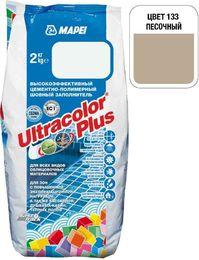 Затирка Ultracolor Plus №133 (песочный) 2 кг.