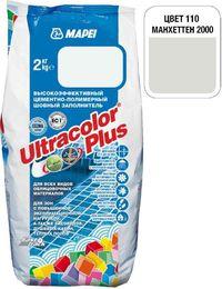 Затирка Ultracolor Plus №110 (манхеттен) 2 кг.