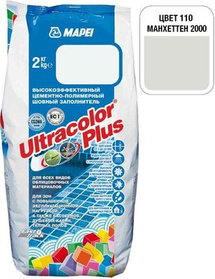 Затирка Ultracolor Plus №110 (манхеттен) 2 кг.