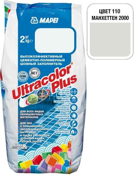 Затирка Ultracolor Plus №110 (манхеттен) 2 кг. - главное фото
