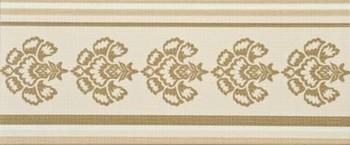 Spinner Ivory Ornato -17387