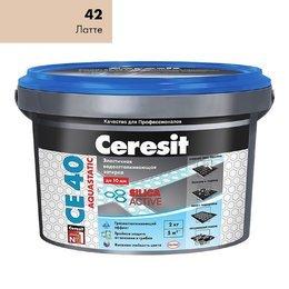 Затирка Ceresit СЕ 40 Aquastatic латте 2 кг