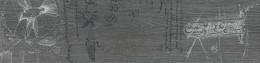 Абете серый тёмный обрезной декор 1