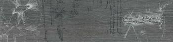 Абете серый тёмный обрезной декор 1-17467