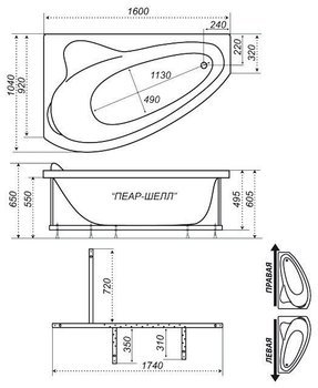 Акриловая ванна Triton Пеарл-шелл (правая)-10782