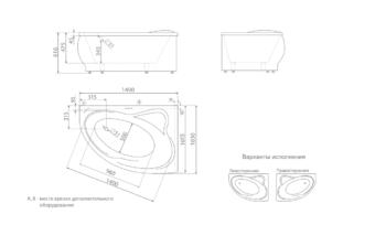 Ванна FLORES 1490×1015(1030)×616 мм -11325