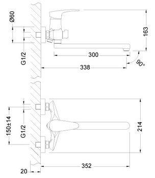 Серия LINARA. Смеситель универсальный с плоским поворотным изливом 300 мм (LM0451C)-12509