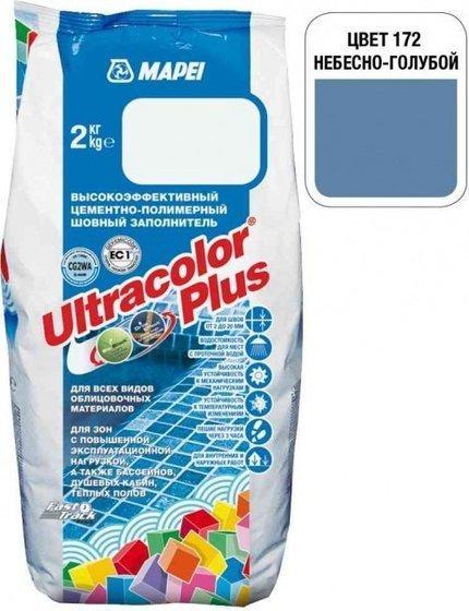 Затирка Ultracolor Plus №172 (небесно-голубая) 2 кг. - главное фото