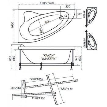 Акриловая ванна Triton Кайли (левая)-10687