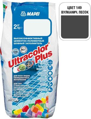 Затирка Ultracolor Plus №149 (вулканический пепел) 2 кг.