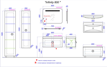 Инфинити Т8 черный КОМПЛЕКТ подвесной с раковиной Infinity 80 (Inf.01.08/001/BLK) -12300