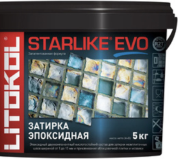 Эпоксидная затирка STARLIKE EVO grigio ardesia (S.130) 5 кг
