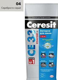 Затирка Ceresit СЕ 33 Super белый 2 кг