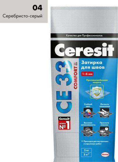Затирка Ceresit СЕ 33 Super белый 2 кг - главное фото