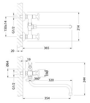 Серия FLORA. Смеситель универсальный с круглым поворотным изливом 320 мм – LM0151C-12471