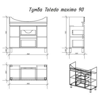 ТУМБА ПОД УМЫВАЛЬНИК ALVARO BANOS TOLEDO 90, ДУБ СОНОМА-14529
