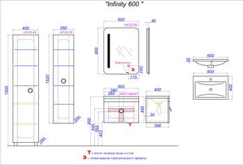 Инфинити Т6 черный КОМПЛЕКТ подвесной с раковиной Infinity 60 (Inf.01.06/001/BLK)-12293