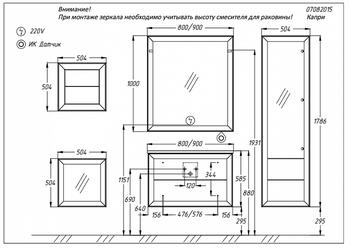 Мебель для ванной Капри 90 Белый Opadiris-13152